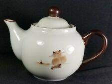 Rare Vintage 1993 Signed Earlynn Collier Mini Teapot, Himalayan Cat & Mice, Mint