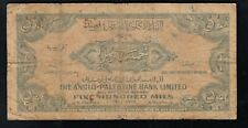 Anglo-Palestine  BANKNOTE , 500  Mils 1948 YEAR   KM #14
