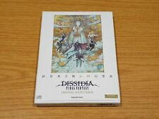 DISSIDIA FINAL FANTASY ORIGINAL SOUNDTRACK JAPAN JAP JP IMPORT OST BSO