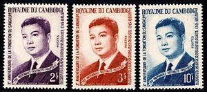 EBS Cambodia 1964 - Prince Norodom Sihanouk - 181-183 MNH**