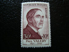 FRANCE - timbre yvert et tellier n° 994 n** (A17) stamp french (pliure)