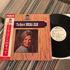 NORMA JEAN THE BEST OF JAPAN PROMO OBI LP