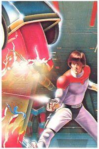 "Poster: BERZERK (Atari/ Stern Electronics), Instruction Manual Artwork - 12x18"""