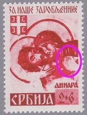Serbien Mi.Nr. 56 AII ungebraucht