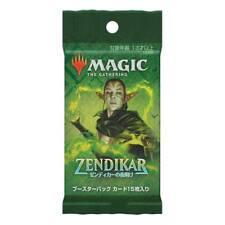 Magic the Gathering Zendikar Rising Booster Pack Japanese Version