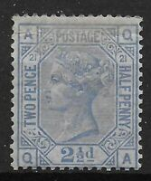 SG157  2&1/2d.Blue Plate21 UM. Horizontal Gum Crease At Top. Cat.£400. Ref:0494