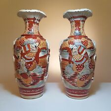 More details for pair of vintage 20th century japanese satsuma vases - hand painted, red