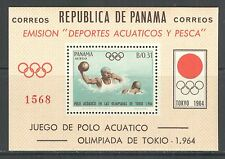 WATER SPORTS, FISHING, POLO, TOKYO OLYMPIC GAMES ON PANAMA 1964 Scott 454Ef, MNH