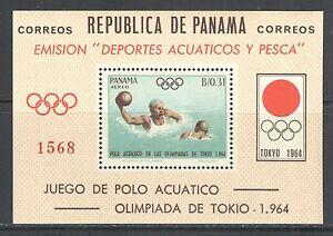 PANAMA 1964, WATER SPORTS, FISHING, POLO, TOKYO OLYMPICS,  Scott 454Ef, MNH