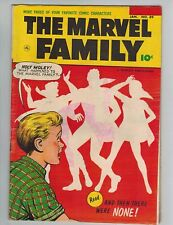 The Marvel Family 89  Last SHAZAM issue from 1954!  Captain Marvel VG!  Rare HTF