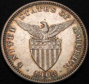 PHILIPPINES 20 Centavos 1903 - Silver - XF - 1199 ¤