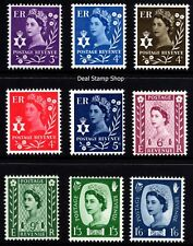 GB 1958-70 Northern Ireland Pre-Decimal Definitive Basic Set of 9 Unmounted Mint