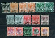 Malaya 1945 BMA opt Straits Settlements KGVI 16V MLH varieties & shades M2421
