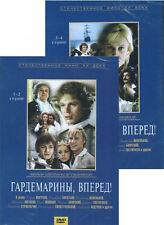 GARDEMARINY, VPERED RUSSIAN ACTION MELODRAMA BRAND NEW 2DVD NTSC