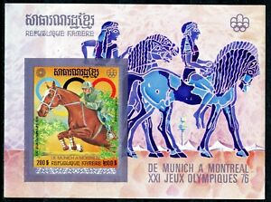 Cambodge Cambodia Munich Montreal Olympic Games Jeux Olympiques horse Block 61B