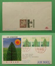 DR WHO 1965 JAPAN FDC LAND AFFORESTATION  C241970