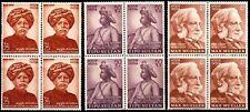 India 1974 Stamps Tipu Sultan Max Mueller Kandukuri Veeresalingam