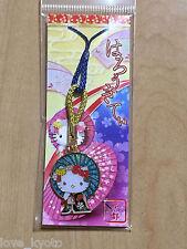 F/S Hello Kitty Key Chain Strap Kimono and Blue Umbrella Ltd. in Kyoto Japan