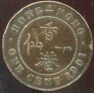 HONG KONG 1 cent 1901