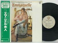 OST - Emmanuelle LP 1974 Japan Warner Pierre Bachelet & Herve Roy Soundtrack Obi