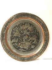 Rare Antique Middle Eastern Tray Hammered Brass & Copper Inlaid