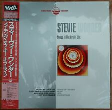STEVIE WONDER Laserdisc Songs in the Key of Life JAPAN LD OBI New/Sealed