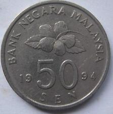 Malaysia 50 sen 1994 coin (A)