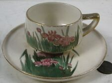 Antique Fancy Demitasse Cup & Saucer Chinese or Japaneses
