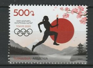 Armenia 2021 Summer Olympic Games - Tokyo 2020 MNH stamp