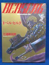 Used Berserk Illustration File Japanese Dark Fantasy Manga Anime Art Book Japan