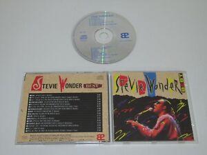 STEVIE WONDER/BEST(BS-016) CD ALBUM