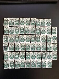 # 1156, 1960 US Stamps, Large Lot (58) ! 4 CENT WORLD FORESTRY CONGRESS COLLECT!