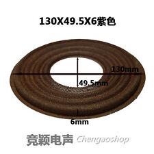 4 piece Woofer / Bass speaker repair spider (elastic wave) :130 / 49.5mm #Q26 ZX
