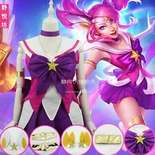 LOL League of Legends Lux Star Guardian Skins Cosplay Costume Lolita Dress