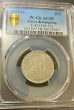 1921 CHINA 20 Cents Kwangtung L&M -151 PCGS AU58