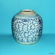 CHINESE PORCELAIN VASE 18-19THC ANTIQUE BLUE WHITE KAMCHENG NONYA WARE