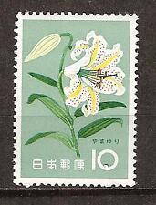 JAPAN # 718 MNH LILY FLOWER PLANT FLORA