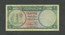Qatar & Dubai 1 Rial 1960 P1 F-VF billetes