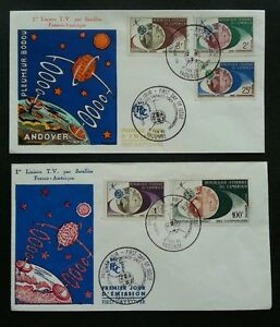 Cameroon Space 1963 Astronomy Satellite Earth (FDC pair) *rare