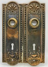 Old Matching Set Door Hardware Vintage Victorian Brass Door Knob Backing Plates