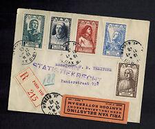 1946 Paris France Cover to Netherlands # B207-B212 Full Set