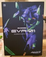 Evangelion 2.0 Limited Edition Eva-01 Test Type Real Action Heroes Rah Neo