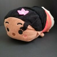 Disney Moana Tsum Tsum Plush Stuffed Toy Medium 11""