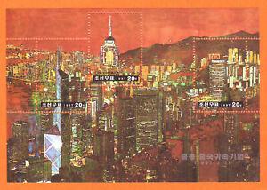 KOREA  - 1997 - HONG KONG HANDOVER SOUVENIR SHEET - MINT NEVER HINGED