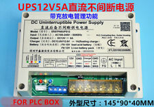 AC100-240V 12V 5A PLC Power Supply 12V Battery charging Backup UPS CCTV Security