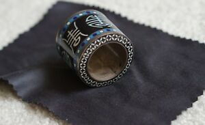 Chinese Enamel Metal Archer's Thumb Ring - Qing Dynasty