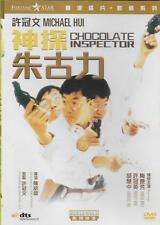 Chocolate Inspector DVD Michael Hui Ricky Anita Mui NEW Eng Sub Remastered