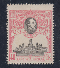 ESPAÑA (1920) NUEVO CON FIJASELLOS MLH SPAIN -EDIFIL 305 (40 cts) UPU - LOTE 1