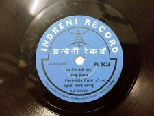 "GAYAK SWAYAM   NEPALI SONGS nepal PI 5026 RARE 78 RPM RECORD 10"" INDIA VG+"