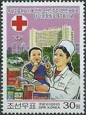 Timbre Santé Médecine Croix Rouge Corée 4146 ** année 2012 lot 26469